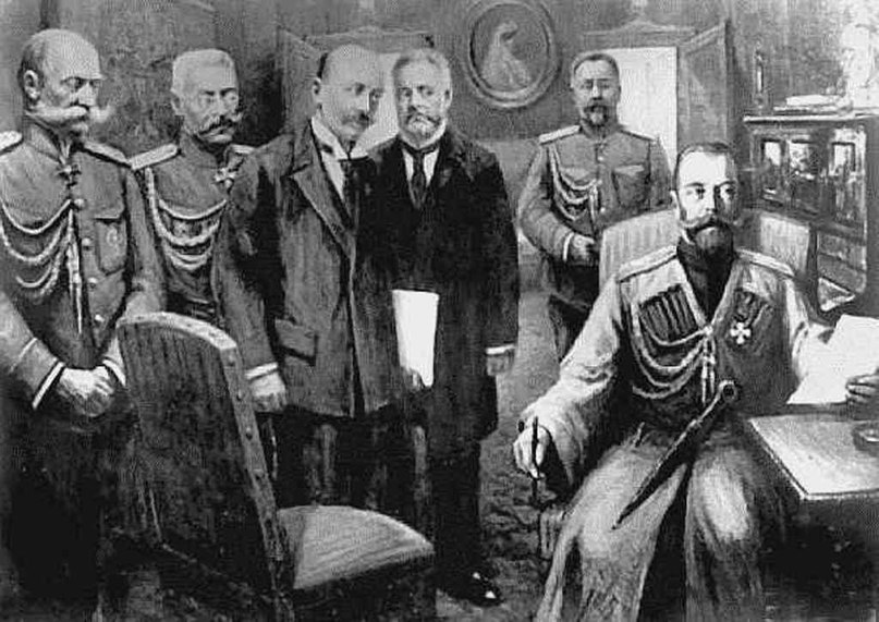 Самоликвидация Российской империи