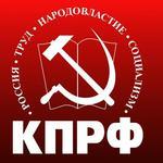 О пленуме ЦК КПРФ