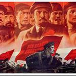 Великая Октябрьская социалистическая революция — поворотный пункт в развитии человечества