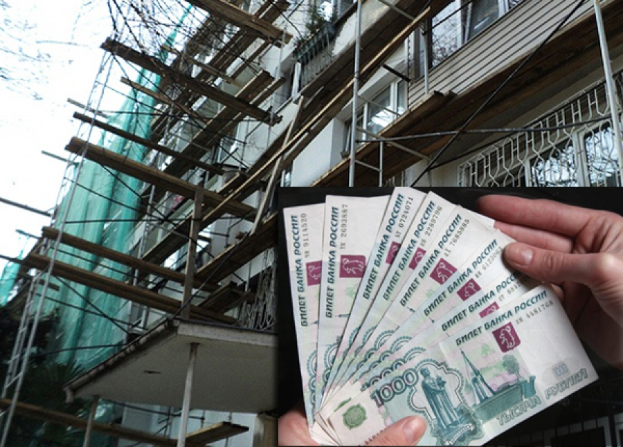 Взносы накапремонт увеличились вряде регионов РФ с1января
