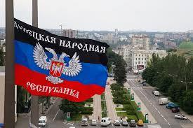 Не пора ли Киеву отказаться от Донбасса?
