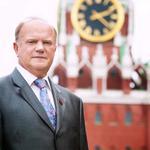 Зюганов, Кремль