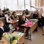 Открытое письмо министру образования России