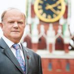 Г.А. Зюганов