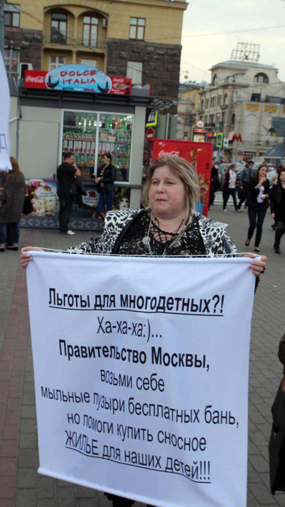 ГКУ Развитие Московского региона  О департаменте