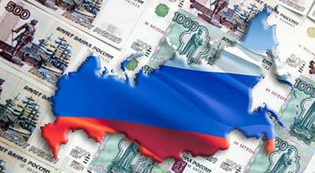 Минэкономразвития предсказало стагнацию русской экономике до 2019-ого года