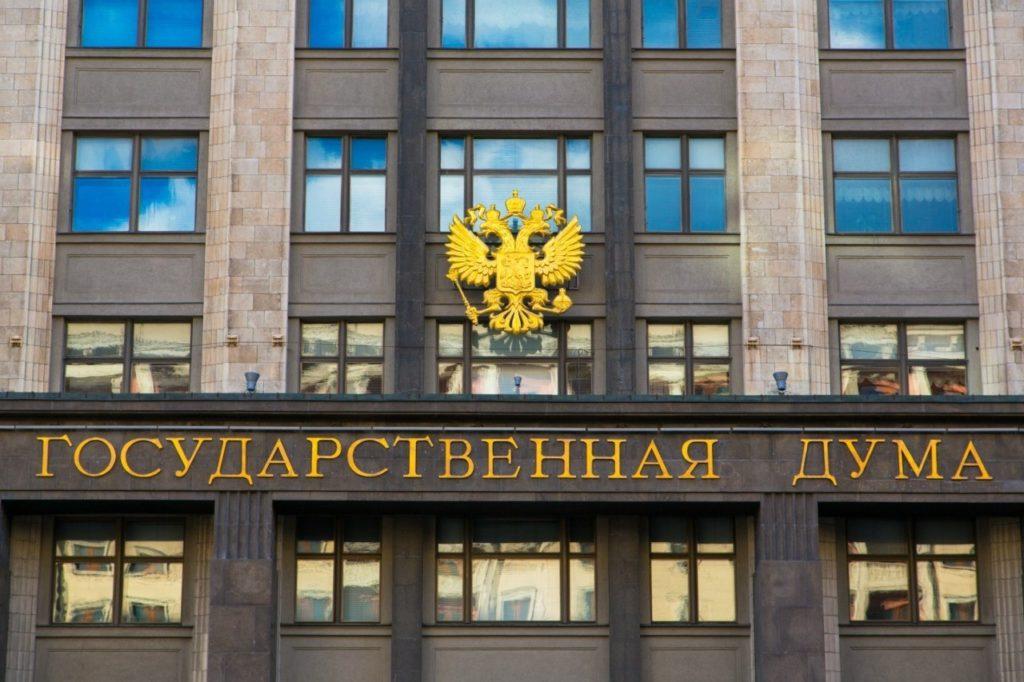 Депутатские полномочия Александра Меткина иНиколая Любимова преждевременно прекращены