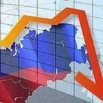 Экономический барометр