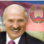 День рождения А.Г. Лукашенко