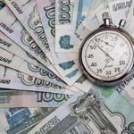 Российские финансы