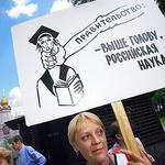 """Профобъединение """"РКК Наука"""""""
