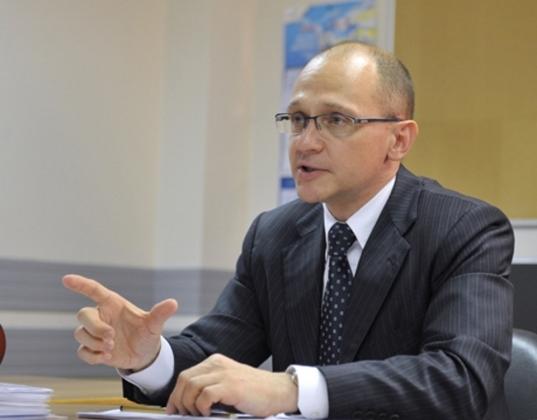 Сын Кириенко стал вице-президентом «Ростелекома» поразвитию