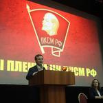 Ленинский комсомол приступил к подготовке празднования 100-летия ВЛКСМ