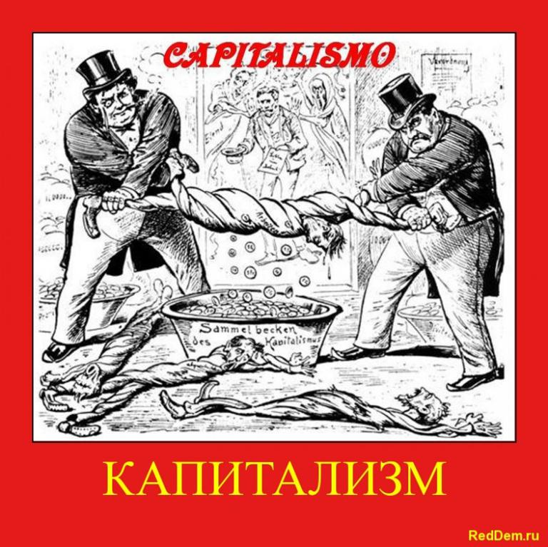 capitalist class Define capitalist class capitalist class synonyms, capitalist class pronunciation, capitalist class translation, english dictionary definition of capitalist class n.
