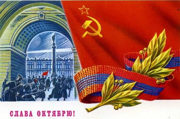 Картинки по запросу революция в наших сердцах картинки