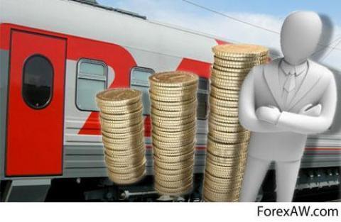 РЖД получит из государственного бюджета 31,6 млрд руб на 4 проекта
