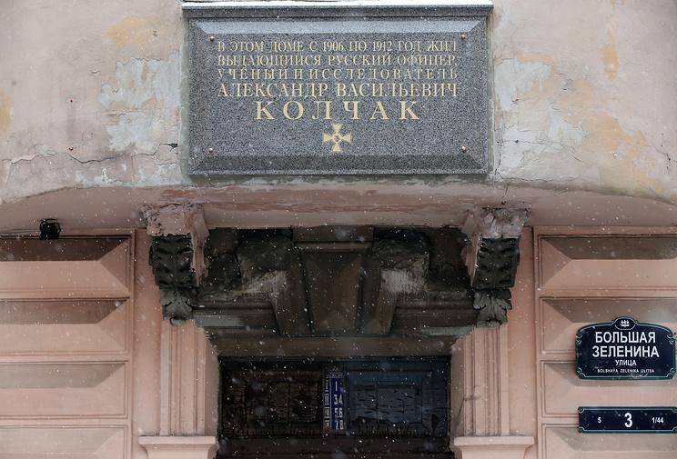 Установка памятной доски Колчаку вПетербурге признана незаконной