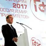 Медведев на Гайдаровском форуме 2017