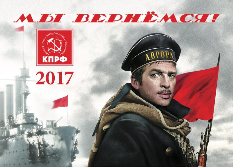 Пасху, открытки к столетию октябрьской революции