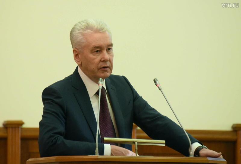 Собянин утвердил программу приватизации имущества столицы