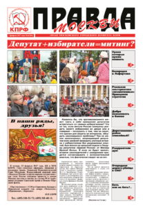thumbnail of pravdamos_W_004_17_01
