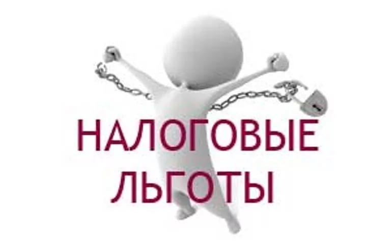 Жилищный налог могут снять спереселенцев изхрущевок в российской столице