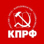 Постановление XIII (мартовского) совместного Пленума ЦК и ЦКРК КПРФ