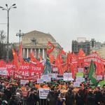 митинг 8 апреля 2017