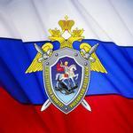 Поздравление Г.А. Зюганова с Днем работника следственных органов