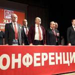 Зюганов, конференция МГО КПРФ