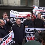 Встреча с депутатами у Думы 05.04.2017