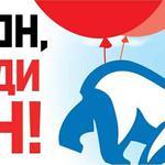 Медведева - в отставку!