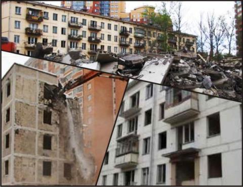 Участников программы реновации жилфонда в Москве планируют освободить от налогов и сборов 64