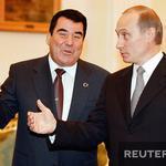 Путин и Ниязов