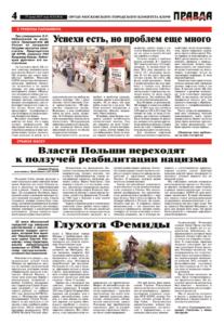 thumbnail of pravdamos_W_023_17_04