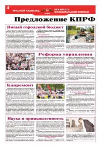 thumbnail of pravdamos_ib_001_17_04