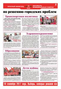 thumbnail of pravdamos_ib_001_17_05