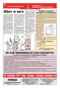 thumbnail of pravdamos_ib_001_17_08