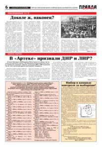 thumbnail of pravdamos_W_024_17_06