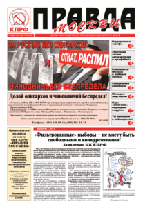thumbnail of pravdamos_W_025_17_01