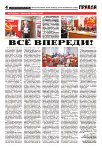 thumbnail of pravdamos_W_029_17_04
