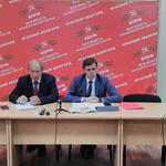 Пресс-конференция Рашкина и Клычкова 05.09.17