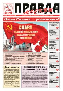 thumbnail of pravdamos_W_039_17_01