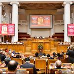 Обращение XIX Международной встречи коммунистических и рабочих партий
