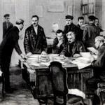 Положение о рабочем контроле, принятое ВЦИК и СНК РСФСР 14 (27) ноября 1917 г.