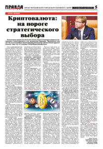 thumbnail of pravdamos_W_045_17_05