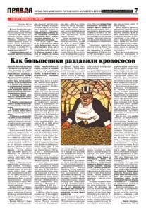 thumbnail of pravdamos_W_045_17_07