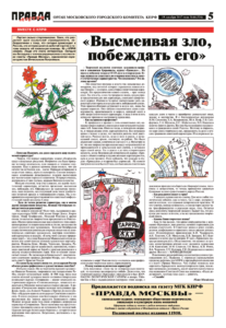 thumbnail of pravdamos_W_046_17_05
