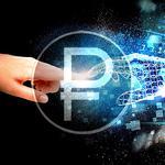 Что обрекает цифровую экономику хромать на обе ноги