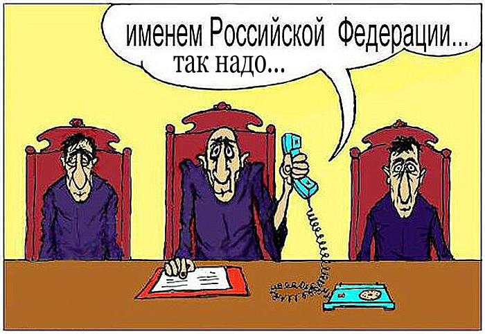 О судебной «защите» трудовых прав в современной России   КПРФ Москва